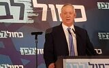 Blue and White leader Benny Gantz concedes defeat in forming a government in a speech on November 20, 2019 (Raoul Wootliff/Times of Israel)