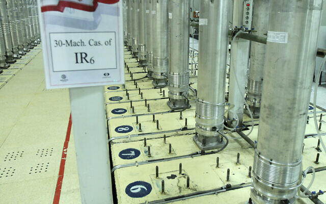 This photo released by the Atomic Energy Organization of Iran on November 5, 2019, shows centrifuge machines at Natanz uranium enrichment facility in central Iran. (Atomic Energy Organization of Iran via AP)