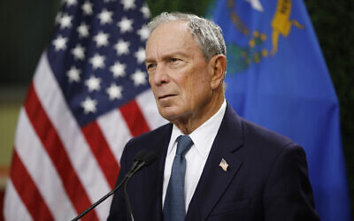 Former New York City Mayor Michael Bloomberg speaks at a news conference at a gun control advocacy event in Las Vegas,  Feburary 26, 2019. (John Locher/AP)