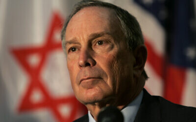 New York City Mayor Michael Bloomberg attends at a cornerstone ceremony for the Magen David Adom's William H. Bloomberg Jerusalem Station, named after his late father in Jerusalem, in this Feb. 1, 2007 file photo.  (AP Photo/Sebastian Scheiner)
