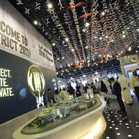 People visit the Dubai Expo 2020 stand at the Cityscape Global exhibition, in Dubai, United Arab Emirates, September 11, 2017. (Kamran Jebreili/AP)