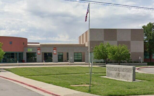 Screen capture of Creekside Elementary School in Kaysville, Utah. (Google Maps)