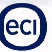 The logo of ECI Telecom (Youtube screenshot)