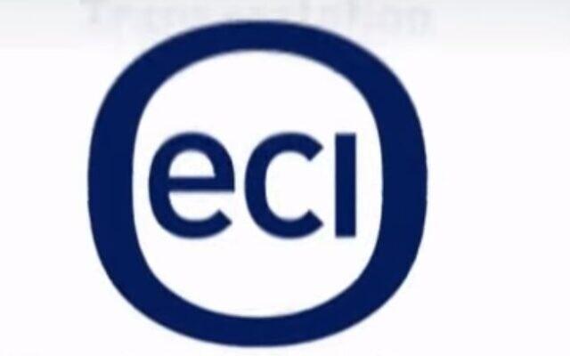 The logo of ECI Telecom (Youtube screenshot)