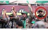 Islamic Jihad leader Baha Abu al-Ata (IDF Spokesperson)