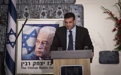 Illustrative: Late prime minister Yitzhak Rabin's grandson, Yonatan Ben Artzi, speaks at a memorial ceremony to commemorate the 20th anniversary of Rabin's assassination, at the president's house in Jerusalem on October 25, 2015. (Hadas Parush/FLASH90)