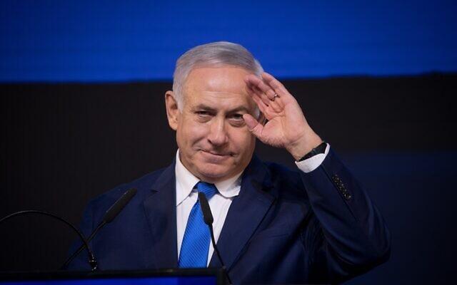Prime Minister Benjamin Netanyahu. (Yonatan Sindel/Flash90)