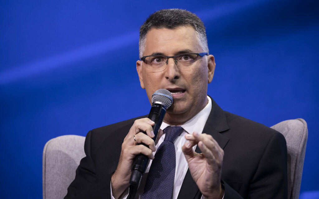 Likud MK Gideon Sa'ar, speaking during a conference in Tel Aviv on September 5, 2019. (Hadas Parush/Flash90)