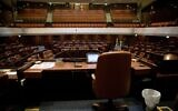 The Knesset plenum ahead of the opening of parliament, on September 25, 2019. (Yonatan Sindel/Flash90)
