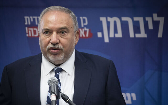 Uisrael Beytenu leader MK Avigdor Liberman speaks at a faction meeting at the Knesset in Jerusalem, on October 28, 2019. (Hadas Parush/Flash90)