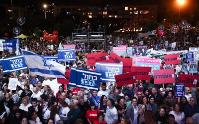 Israelis attend a rally marking 24 years since the assassination of Israeli prime minister Yitzhak Rabin, at Tel Aviv's Rabin Square on November 2, 2019 (Miriam Alster/Flash90)