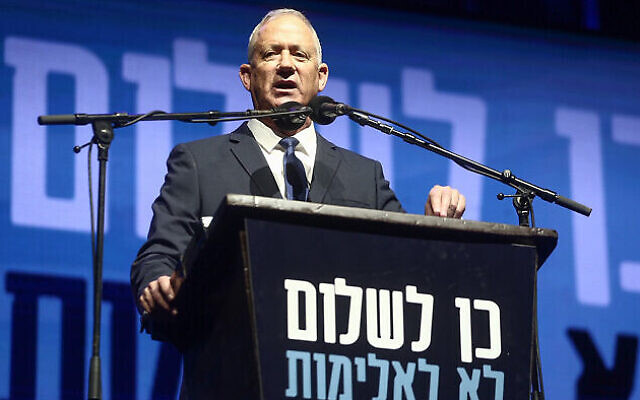 Blue and White party chairmen Benny Gantz speaks at a rally marking 24 years since the assassination of late Israeli prime minister Yitzhak Rabin, at Tel Aviv's Rabin Square on November 2, 2019 (Miriam Alster/Flash90)