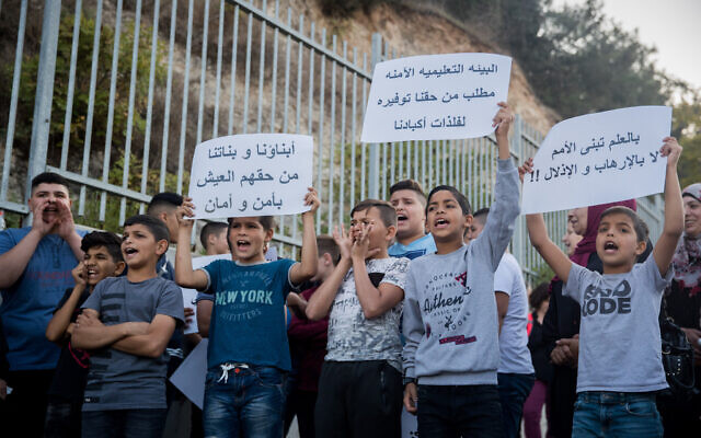 Residents of Issawiya protest against police violence at the entrance to the East Jerusalem neighborhood of Issawiya, November 5, 2019 (Yonatan Sindel/Flash90)