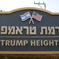 A sign at the community named after US President Donald Trump in the Golan Heights village of Kela Alon on November 7, 2019. (David Cohen/Flash90)