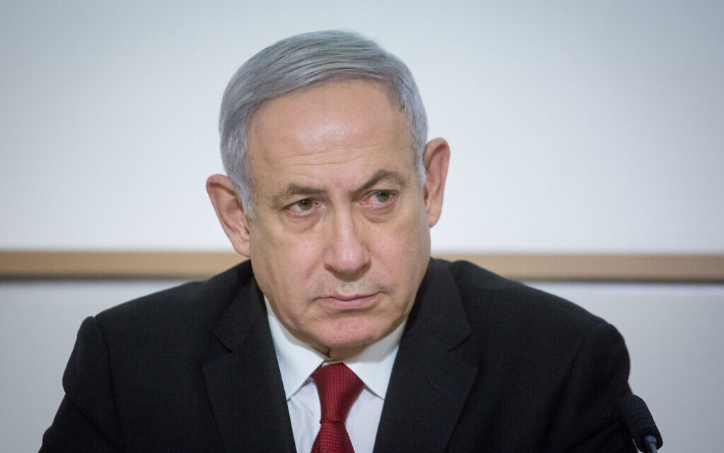 Prime Minister Benjamin Netanyahu delivers a statement to the press at the Kirya military headquarters in Tel Aviv, on November 12, 2019. (Miriam Alster/Flash90)