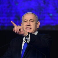 Prime Minister Benjamin Netanyahu speaks at a Likud party rally in Tel Aviv on November 17, 2019. (Tomer Neuberg/Flash90)