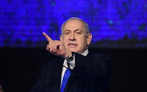Prime Minister Benjamin Netanyahu speaks at a Likud party rally in Tel Aviv on November 17, 2019. (Tomer Neuberg/Flash90)