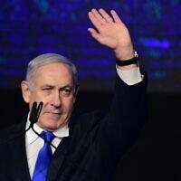 Prime Minister Benjamin Netanyahu at a Likud party rally in Tel Aviv, on November 17, 2019. (Tomer Neuberg/Flash90)