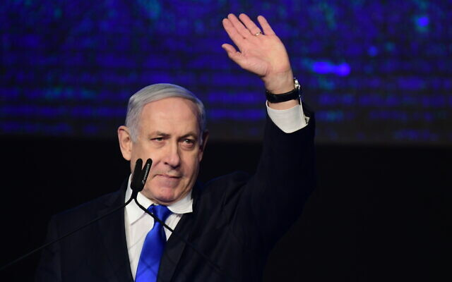 Prime Minister Benjamin Netanyahu at a Likud party rally in Tel Aviv, on November 17, 2019. (Tomer Neuberg/Flash90)