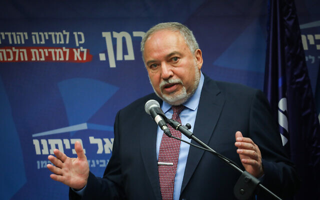 Yisrael Beytenu party leader Avigdor Liberman at a faction meeting in the Knesset on November 25, 2019. (Hadas Parush/Flash90)