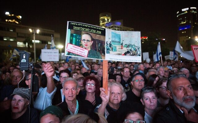 Supporters of Prime Minister Benjamin Netanyahu hold up signs against judges and state prosecutors, during a rally in Tel Aviv on November 26, 2019. (Miriam  Alster/Flash90)