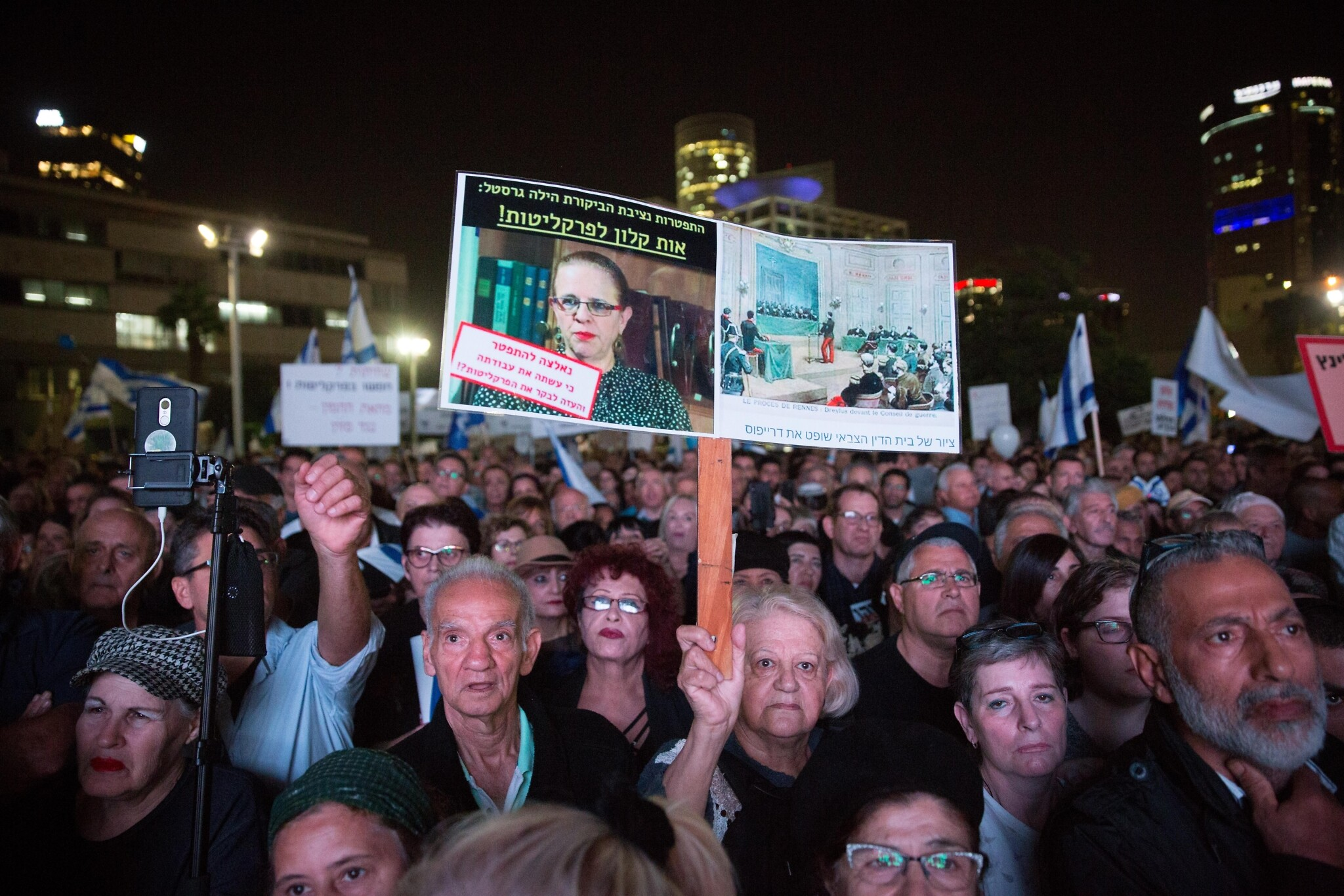 Hammer blow for Benjamin Netanyahu as rally draws only a small crowd