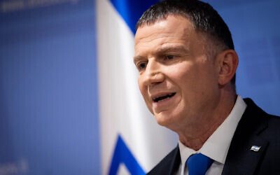 Knesset Speaker Yuli Edelstein gives a press statement in the Knesset on November 27, 2019. (Yonatan Sindel/Flash90)