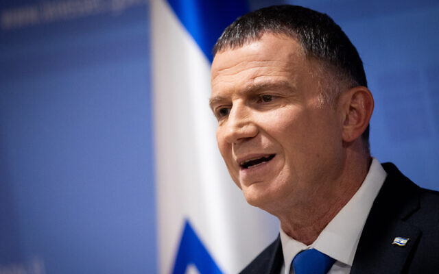 Knesset Speaker Yuli Edelstein gives a press statement in the Knesset in Jerusalem on November 27, 2019. (Yonatan Sindel/Flash90)