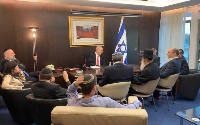 Prime Minister Benjamin Netanyahu meets with his right-wing and religious allies, in the Knesset on November 4, 2019 (Courtesy)