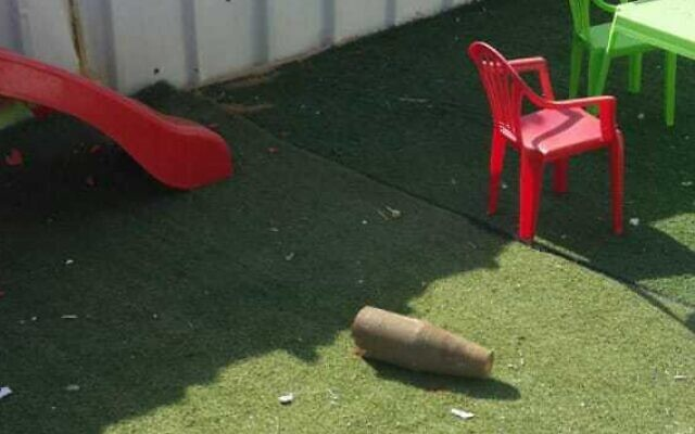 A rocket fragment is found in a daycare center in Netivot on November 14, 2019 (Courtesy/Aviad Amos)