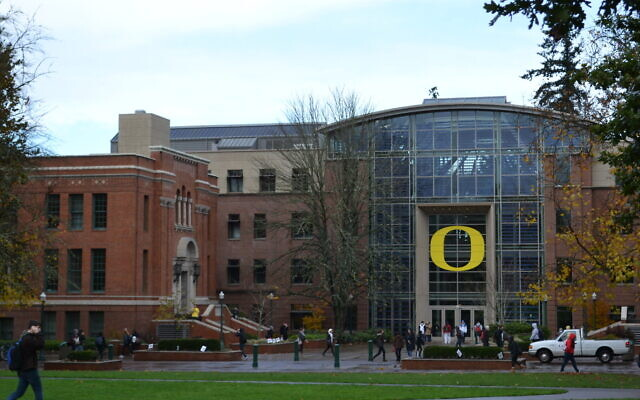 A view of the University of Oregon campus (CC BY-SA Visitor7/Wikimedia Commons)