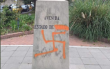 A menorah monument vandalized with a swastika in Bogota, Columbia on November 1, 2019. (Christian Cantor/Twitter)