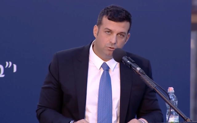 Yonatan Ben Artzi, grandson of Yitzhak Rabin, speaks at a memorial ceremony at Mt. Herzl marking 24 years since Rabin was assassinated (Ynet screenshot)