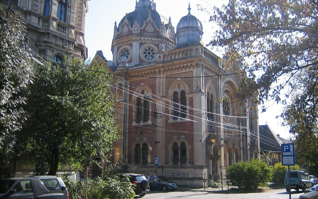 The Fabric synagogue in Timisoara, Romania was a Neologue synagogue opened in 1899. (Public domain)