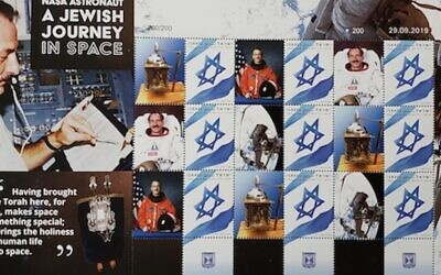 Israeli stamps showing Jewish-American astronaut Jeffrey Hoffman, who brought a Torah scroll along with him into space. (Space Torah Project via JTA)