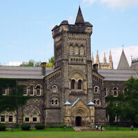 University of Toronto (Nat/Wikimedia Commons, CC BY-SA 3.0 via JTA)