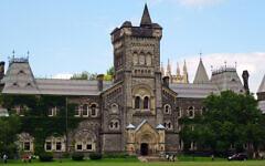 University of Toronto (Nat/Wikimedia Commons, CC BY-SA 3.0 via JTA)