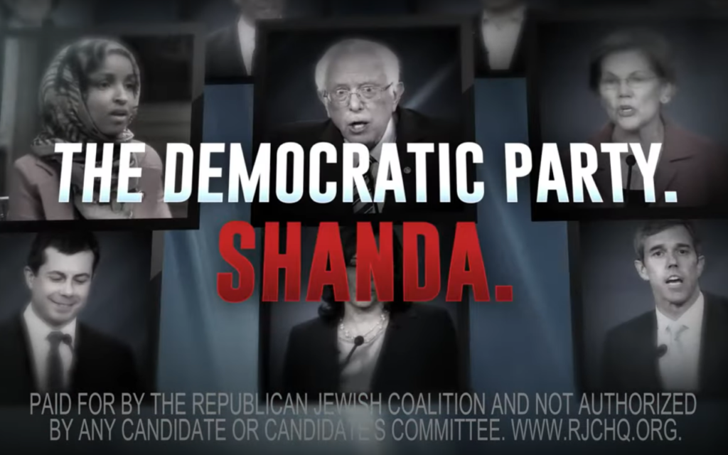Republican Jewish group's campaign slams Democrats as a 'disgrace' — in Yiddish