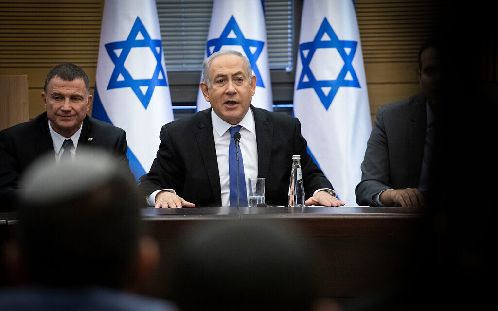Prime Minister Benjamin Netanyahu speaks during a meeting of right-wing parties at the Knesset, November 20, 2019. (Hadas Parush/Flash90)