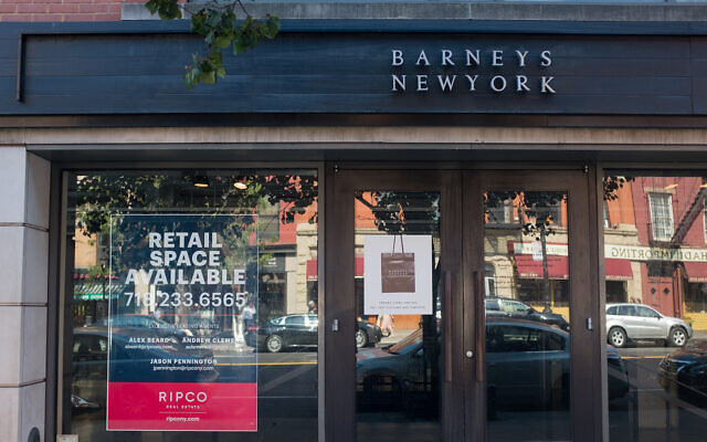 A closed Barney's store in Brooklyn, NY. (Epics/Getty Images via JTA)