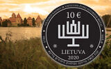 A Lithuanian coin marking the Year of the Gaon of Vilna and Jewish Heritage which critics say features a far-right symbol. (Defending History via JTA)