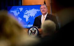 US Secretary of State Mike Pompeo speaks at a news conference at the State Department in Washington, November 18, 2019. (AP Photo/Andrew Harnik)