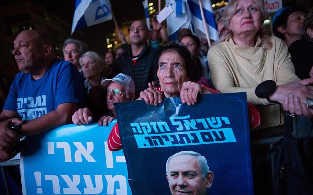 Supporters of Prime Minister Benjamin Netanyahu at a rally in Tel Aviv, November 26, 2019. (Miriam Alster/Flash90)