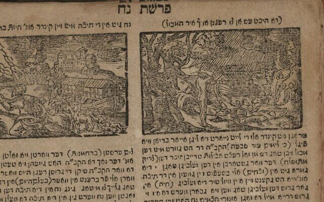 Close-up of a woodcut from Parshat Noah from the Tzena Urena, a Yiddish translation and adaptation of the Torah from an edition printed in 1785 in Germany. It is one of the 120,000 books from the collection of the National Library of Israel that is being digitized and put online as part of the Google Books project. (Courtesy of National Library of Israel)