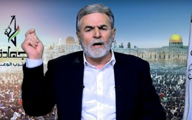 Ziad Nakhala, da Jihad Islâmica Palestina (captura de tela: YouTube)