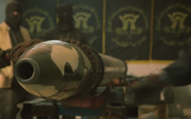 An Islamic Jihad video shows the new Buraq-120 rocket (screenshot)