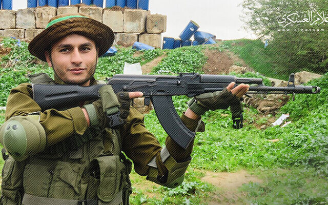 The Izz Ad-Din Al-Qassam Brigades, Hamas's military wing, says Ahmed Abdel al-A'al was one its members and killed in fighting in Gaza (Hamas)