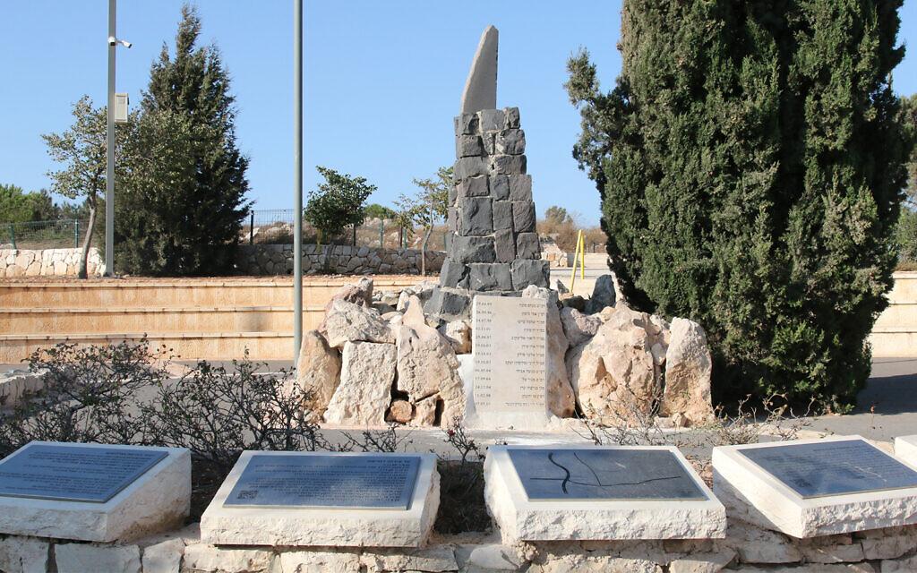 The Duchifat memorial to fallen IDF soldiers in Pisgat Zeev, Jerusalem. (Shmuel Bar-Am)