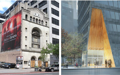Left, a photo of the current West Side Jewish Center building (public domain), alongside a rendering of the exterior of the proposed West Side Jewish Center SynaCondo. (Courtesy of Esther Sperber/via JTA)