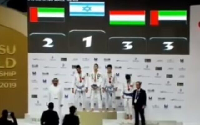 Israel's national anthem is played after 17-year-old Alon Leviev took gold in the junior category at the Ju-jitsu World Championship in Abu Dhabi (Screen grab)